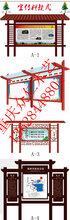 户外防腐木导视牌景区防腐木告示牌防腐木文化优游注册平台廊图片