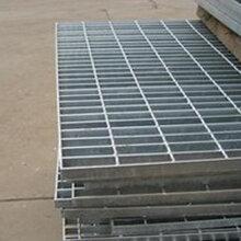 溝槽鋼格板溝槽鋼格板廠家溝槽蓋板報價福建