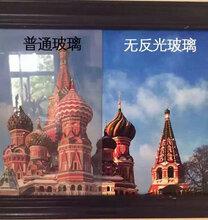 四川/云南/贵州/重庆/西藏减反射玻璃生产厂家