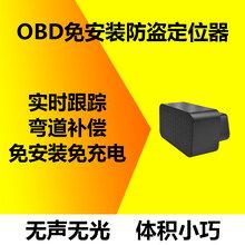 汽车定位仪车载定位器驾图盒子安车星盒子