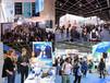2018年香港春季电子产品展