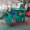 潍柴WP4D108E200发电用柴油机90千瓦发电机组用柴油机