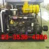 潍坊潍柴R6105ZP柴油机94kw配套破碎机用柴油发动机