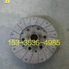 濰柴華豐柴油發動機水泥罐車ZH4100PZH4102P離合器片
