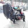 ZH490Y4柴油机38千瓦配套装载机铲车挖掘机推土机用