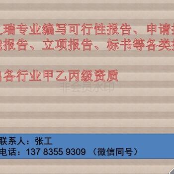 泽库县标书经验多-泽库县做标书公司多年经验