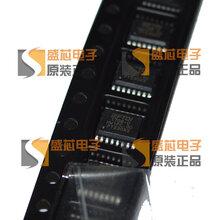 FTDIUSB接口集成电路FT230XS