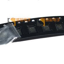 FTDIUSB接口集成电路FT230XQ全新原装正品