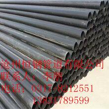 供水用防腐钢管3PE防腐Q235B钢管厂家价格图片