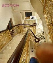铝艺楼梯护栏如何选择,优缺点深度分析图片