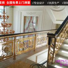 别墅艺术尊贵铜艺雕花镀金旋转楼梯护栏图片