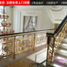 别墅艺术尊贵铜艺雕花镀金旋转楼梯护栏