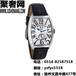 扬州手表回收法兰克穆勒二手表回收价格