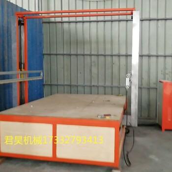 四川省泸州市全自动数控泡沫切割机