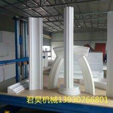 湖北省泡沫造型切割机厂家
