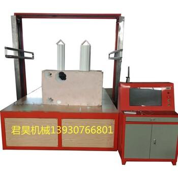 安徽省黃山市生產供應EPS流水線泡沫造型設備
