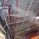 铁皮厂房喷雾降温设备厂家深圳车间水雾化降温喷雾设备机械车间降温设备