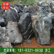 景瑞奇石场大量广东太湖石假山驳岸点景工程石