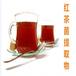 红茶菌提取物红茶菌多肽红茶菌多糖30%红茶菌粉香草生物