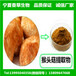 猴頭菇提取物猴頭菇多糖20%速溶粉超微粉200目全國包郵