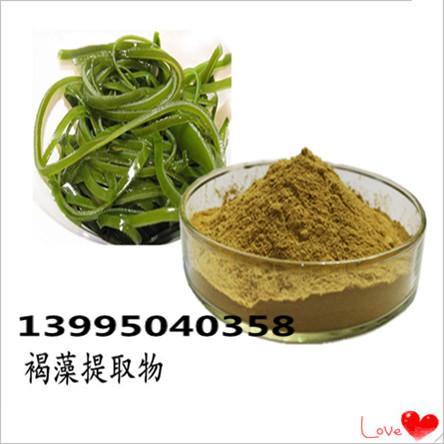 L-褐藻糖-4-硫酸酯