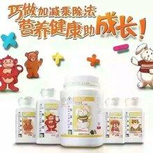 安利纽崔莱儿童草莓蛋白质粉编号20562提高免疫力营养保健品
