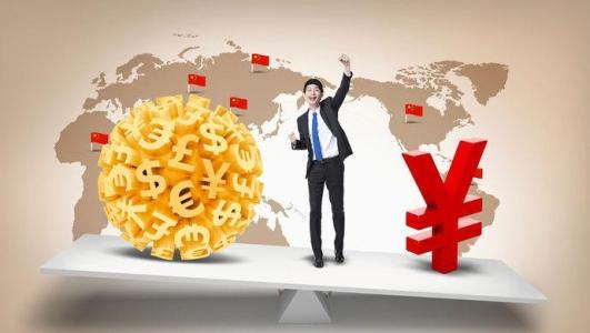 北京海淀注册公司--专业办理