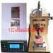 多层铝箔焊接机铜箔焊接机东莞超声金属焊