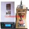超音波金属焊接机铜片金属焊接机天津铝片金属焊接机