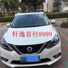 江蘇徐州喜相逢汽車服務有限公司