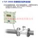 管段式超声波流量计管段式超声波流量传感器