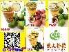 爱上柠檬加盟健康饮品加盟柠檬茶的功效