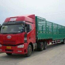 惠州到上海大货车出租