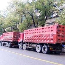 遵义到上海大货车出租