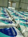 灌浆料CGM高强无收缩灌浆料灌浆料价格自流平灌浆料图片0