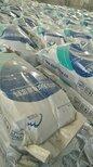灌浆料CGM高强无收缩灌浆料灌浆料价格自流平灌浆料图片1