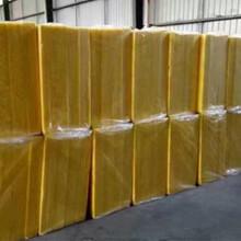 防水防火玻璃棉板外墻防水防火玻璃棉板一平米一立方一噸多少錢圖片