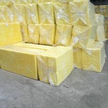 A级防火玻璃棉板每平米价格玻璃棉板一立方一吨多少钱图片
