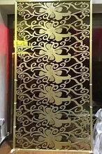 玫瑰金不锈钢屏风北京不锈钢屏风加工厂家[价格]