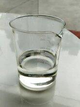 铜抗氧化剂有良好的清洗及防锈功能