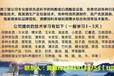糯米甜酒的做法-纯粮酒技术唐三镜黄惠玲