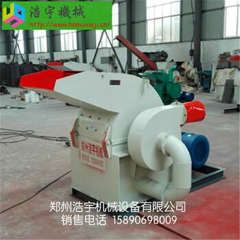 生產銷售邊皮粉碎機,板皮粉碎機,鄭州浩宇機械