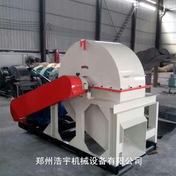 專業生產500型香菇用粉碎機