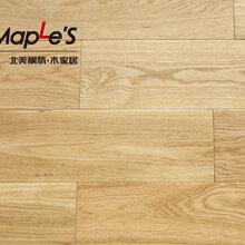 欧橡纯实木地板,橡木锁扣地热地板,纯实木枫木运动地板