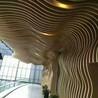 河北廊坊弧形铝方通铝方通吊顶生产厂家造型铝方通幕墙定制直销