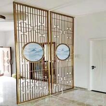 玄關隔斷鋁屏風定做10mm鋁板雕刻屏風電鍍拉絲玫瑰金生產廠家圖片