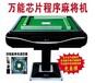 眉山遥控程序机麻136-8844-6666为你提供最好的产品