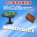 巴中机麻遥控器136-8844-6666保证产品效果