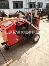 抚州沥青灌缝机高效率公路灌缝机价格图片