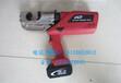 液壓工具EZ-400充電式壓接鉗電動液壓鉗16-30肩帶